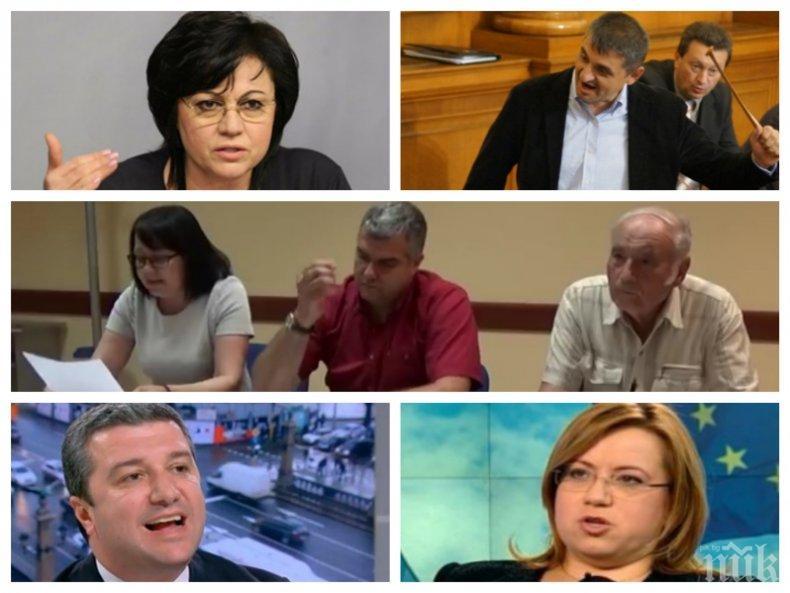 САМО В ПИК! Червен Казанлък въстана срещу Корнелия Нинова - ликвидатори унищожават БСП в града, социалисти напускат партията