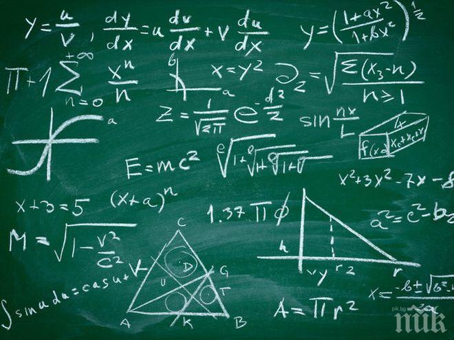 Над 59 000 ученици от четвърти клас се потиха на малките матури по математика