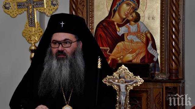 Синодът отвърна! Варненският митрополит Йоан: Правоприемник на Охридската архиепископия е Българската църква
