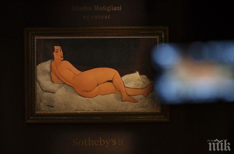 Рекорд! Картина на Модиляни бе продадена на аукцион в Ню Йорк за 157,2 млн. долара