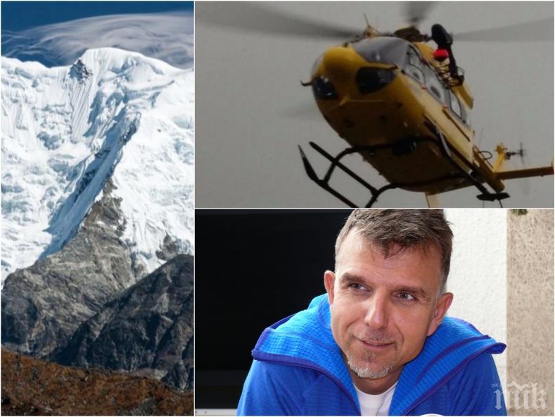 5718853caeb Боян Петров преборил 5 пъти смъртта, алпинисти го спасили след падане