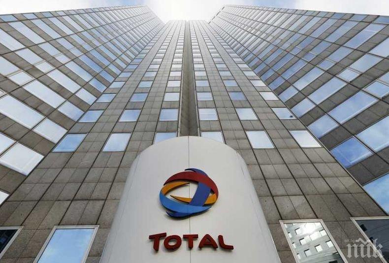Френска енергийна компания отказва обещани 1 млрд. долара инвестиции в Иран