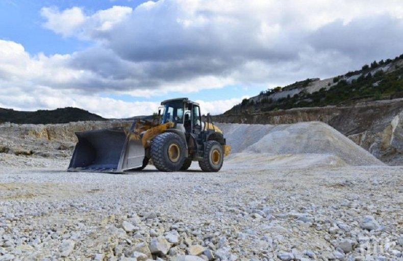 Протест! Село до Пловдив блокира път заради кариера