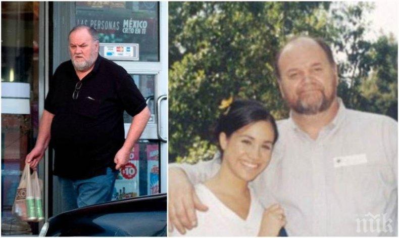 Меган Маркъл: Баща ми няма да дойде на сватбата