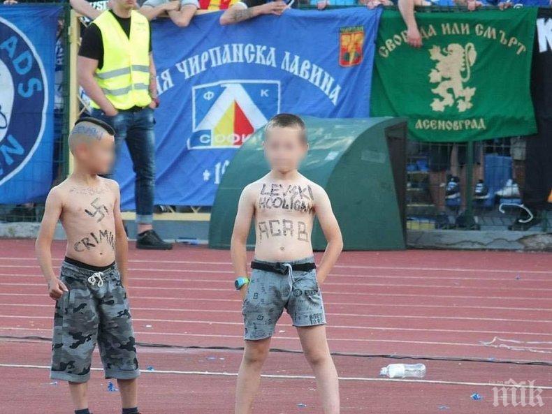Година забрана за ходене на мач за безотговорните родители