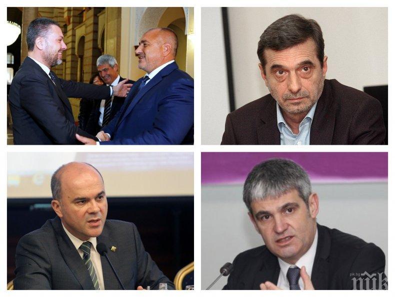 ИЗВЪНРЕДНО В ПИК TV! Борисов на важна среща с шефовете на Европейската конфедерация на синдикатите, на българските и сръбските профсъюзи и социалния министър Бисер Петков (ОБНОВЕНА)