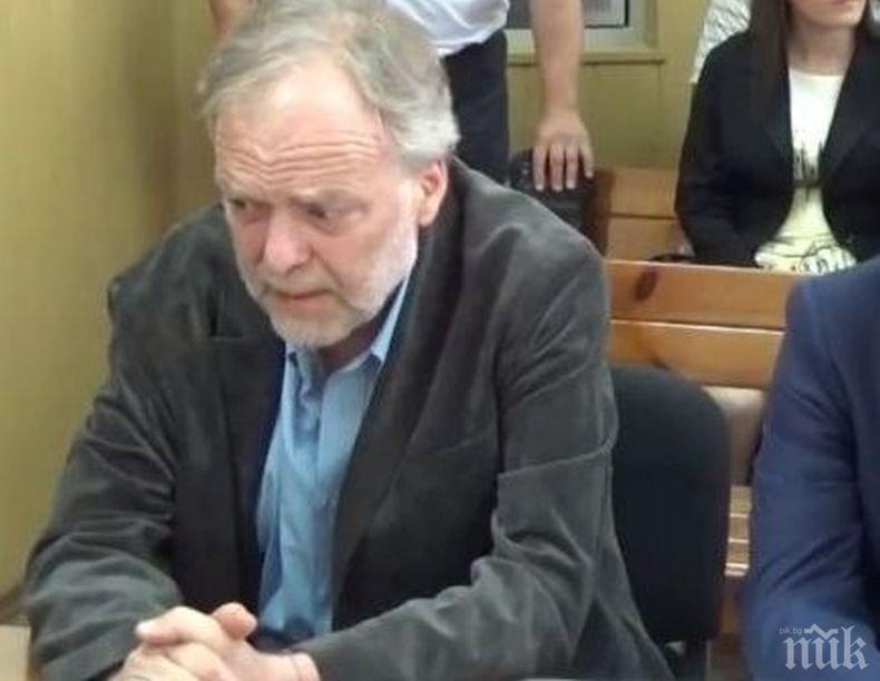 Главният архитект на Асеновград закован със СРС-та