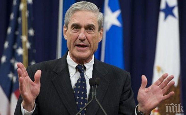 Специалният прокурор Робърт Мюлер е признал, че не може да повдигне обвинения срещу Доналд Тръмп
