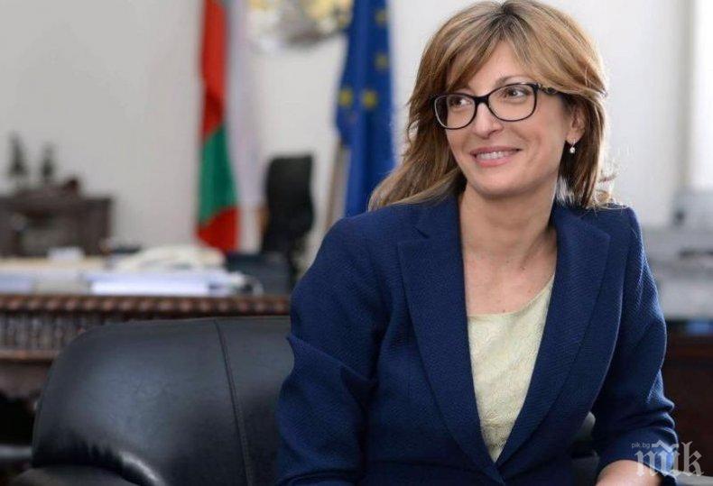 Екатерина Захариева: Утре всички лидери ще подкрепят европейската перспектива за Западните Балкани
