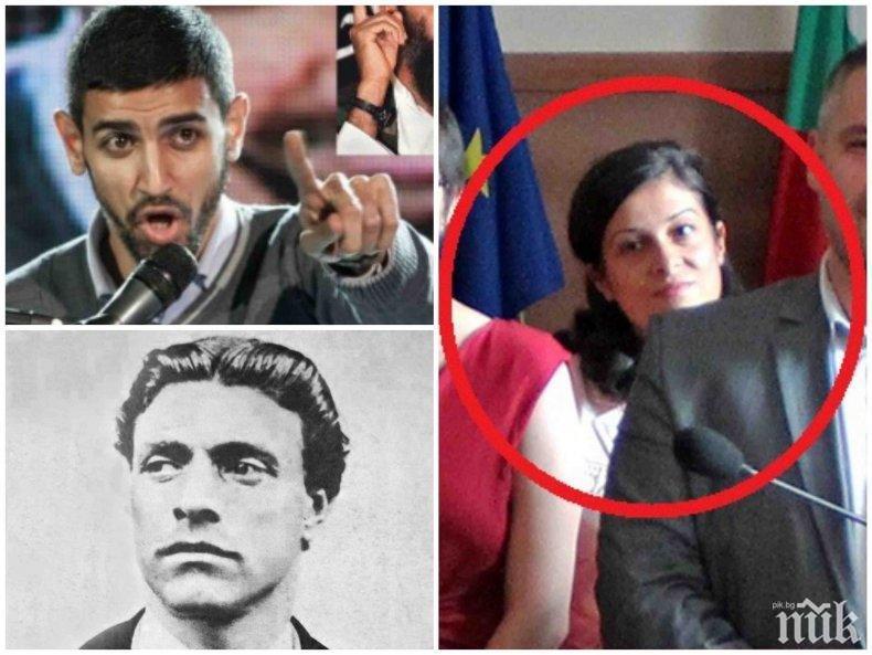 """Недялко Недялков и Звездомира Мастагаркова поискаха да присъстват на заседанието на ВСС, където ще обсъждат скандала """"Джасим - Хазърбасанова"""""""