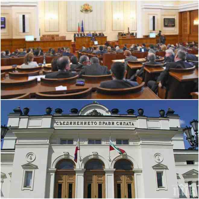ИЗВЪНРЕДНО В ПИК TV! Отчетът на Комисията за защита от дискриминацията скара депутатите (ОБНОВЕНА)