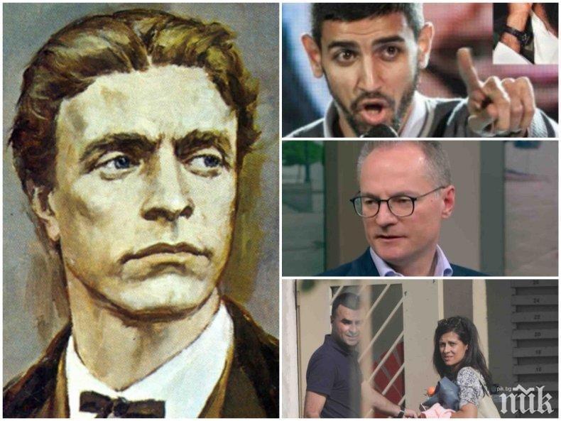 Недялко Недялков: Утре излизам с портрет на Левски пред съда и питам: Почитаеми съдии, Апостола лайно ли е? Който е съпричастен, да дойде с мен!