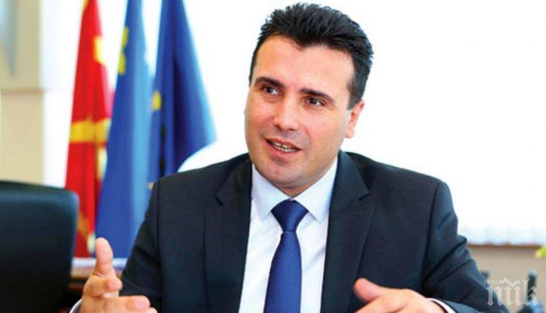 Премиерът на Македония се срещна с президента на Франция