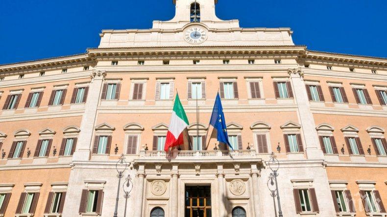 Надежди за край на политическата криза в Италия