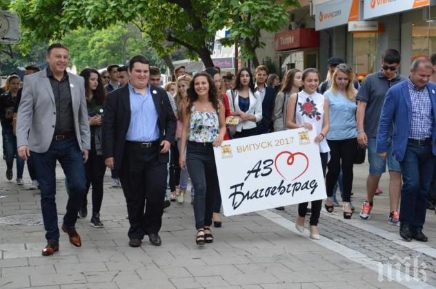 Кметът на Благоевград изпраща абитуриентите със стилен коктейл