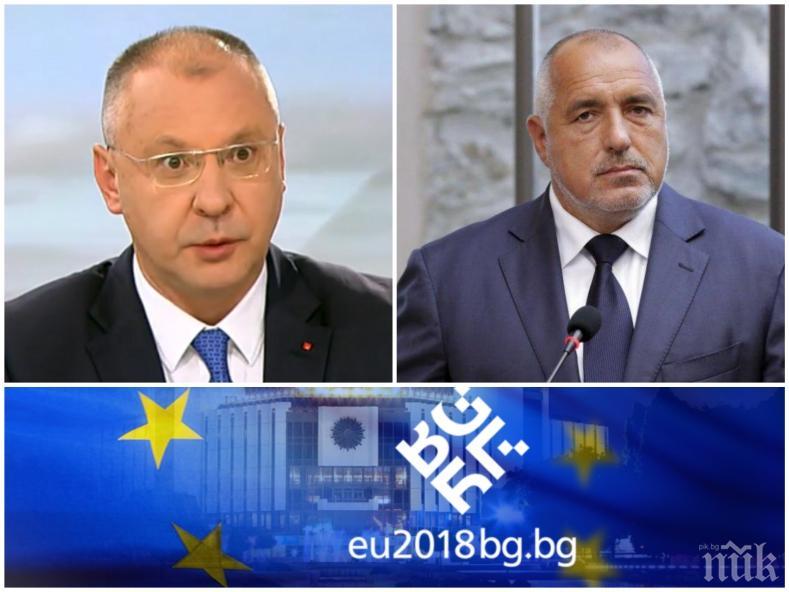 ГОРЕЩА ТЕМА! Сергей Станишев с ласкава оценка към Борисов: Срещата на върха е успех за България