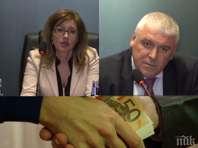 ГОРЕЩИ РАЗКРИТИЯ! Ето как е заловена подкупната общинска шефка - Геринска редовно рекетирала фирми