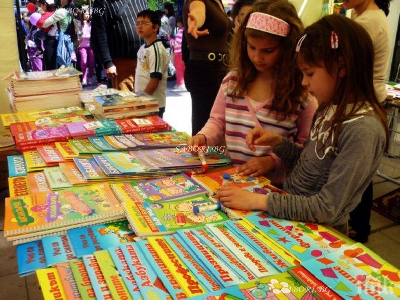 Над 88% са приетите по първо желание в детските градини в Пловдив за новата учебна година