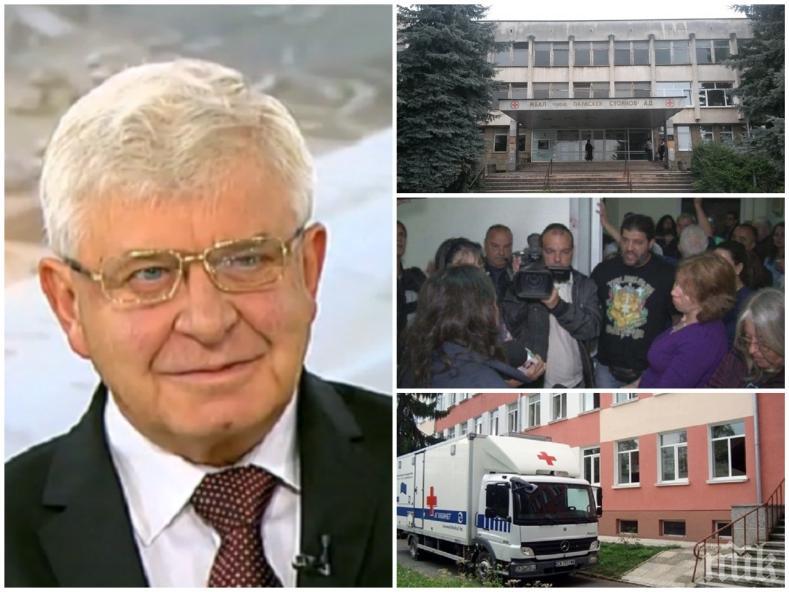 ГОРЕЩА ТЕМА! Здравният министър каза ще ги бъде ли болниците във Враца и Ловеч
