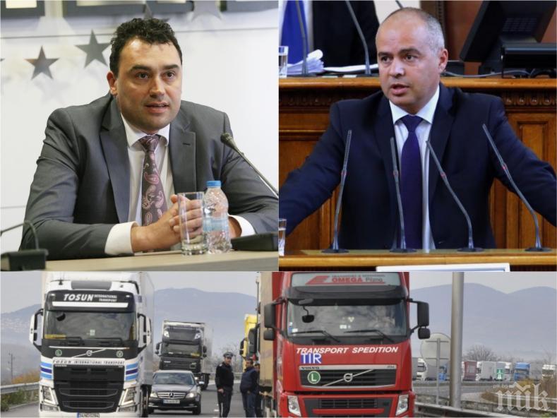 ИЗВЪНРЕДНО В ПИК TV! ГЕРБ порязаха мераците на БСП: Утре протест на превозвачите няма да има, а подкрепа за правителството (НА ЖИВО)