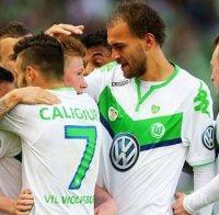 Волфсбург спечели баража срещу Холщайн (Кил) за място в Първа Бундеслига