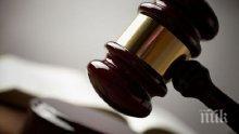 Осъдиха беларуски тираджия, пребил полицай при проверка