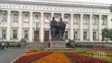 Над 50 столични музея и галерии ще се включат в Европейската нощ на музеите
