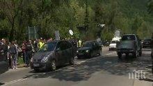 Протест на жители на Владая спря за кратко движението по Е-79