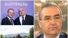 ГОРЕЩА ТЕМА! Посланикът на България в ЕС: Срещата в София беше успешна