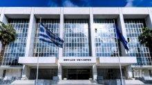Гърция отказа да предаде Груевски и Бошковски на Скопие