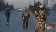ИЗВЪНРЕДНО В ПИК! Осем души загинаха при атентат на стадион в Афганистан