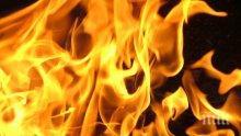 """Нов палеж в Благоевград! Опожариха """"Опел"""" в топ центъра, колата е унищожена (СНИМКИ)"""