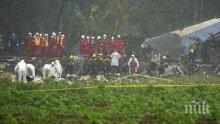 Последни подробности за трагедията с разбилия се самолет край Хавана: Жертвите са 108