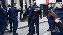Осъдиха французин, планирал атентат по време на Евро 2016