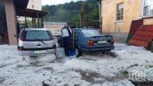 Леден потоп в Габрово! Градушка помля за минути града (СНИМКИ)