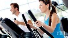 Пет факта за фитнеса, които вероятно не знаете