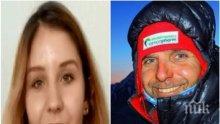 ЕМОЦИОНАЛНА ИЗПОВЕД! Дъщерята на Боян Петров не изгубила надежда, че баща й е жив
