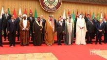 Арабската лига подготвя план срещу признаването на Ерусалим за столица на Израел
