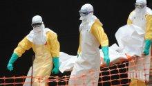 Епидемия? Още нови случаи на ебола в Конго