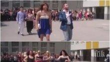 ТОТАЛЕН ШОК! Абитуриенти от СМГ взривиха нета с появата си на изпращането на випуска - момчета облякоха рокли като джендъри (ВИДЕО)