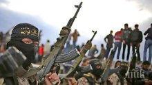 """Заловиха високопоставен командир на """"Ислямска държава"""""""