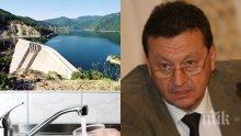 САМО В ПИК! Таско Ерменков с експресен коментар за скандала с водата - ще подава ли оставка от Народното събрание