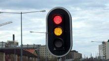 Актуализира се проектът за светофар на пътя през Владая</p><p> </p><p>