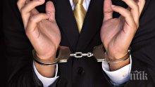 Спипаха телефонен измамник от Ветово