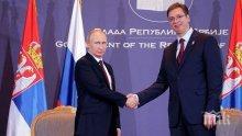 Президентът на Сърбия заяви, че страната му може да разчита на Владимир Путин