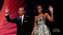 Барак и Мишел Обама сключиха супер договор с Нетфликс