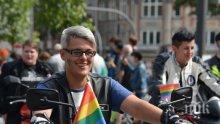 ШОК! Черна гора ще разреши еднополовите бракове