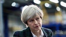 Тереза Мей обяви, че Великобритания напуска митническия съюз с ЕС след 2020 година