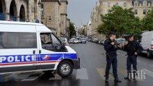 Арестуваха две жени заради нападението с нож в Париж
