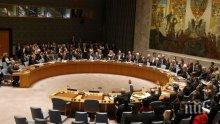 Съединените щати нападнаха ветото на Русия в Съвета за сигурност на ООН